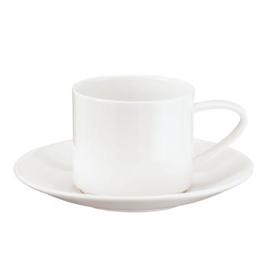 kaffekopp-20-cl-asa-1992013